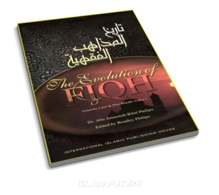 https://islamfuture.files.wordpress.com/2010/06/the-evolution-of-fiqh.jpg