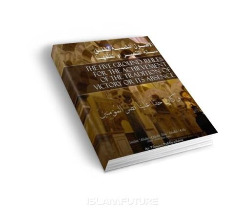 https://islamfuture.files.wordpress.com/2010/06/the-five-ground-rules-for-the-achievement.jpg