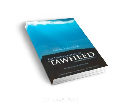 https://islamfuture.files.wordpress.com/2010/06/the-fundamentals-of-tawheed-islamic-monotheism.jpg