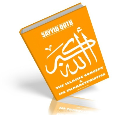 http://islamfuture.files.wordpress.com/2010/06/the-islamic-concept-and-its-characteristics.jpg?w=450&h=395