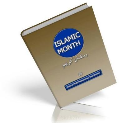 https://islamfuture.files.wordpress.com/2010/06/the-islamic-month-the-month-of-ramadhan.jpg
