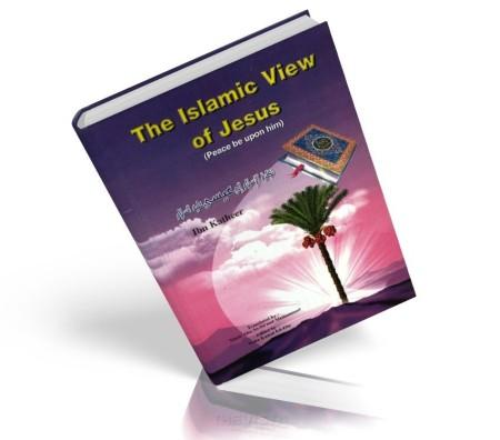 https://islamfuture.files.wordpress.com/2010/06/the-islamic-view-of-jesus.jpg