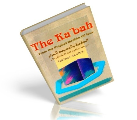 https://islamfuture.files.wordpress.com/2010/06/the-kabaah-from-the-prophet-ibrahim-pbuh-till-now.jpg