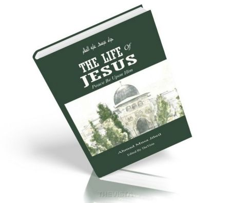 http://islamfuture.files.wordpress.com/2010/06/the-life-of-isa-jesus-pbuh-in-light-of-islam.jpg?w=450&h=395