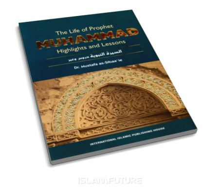 https://islamfuture.files.wordpress.com/2010/06/the-life-of-prophet-muhammad-highlights-and-lessons.jpg