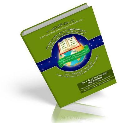 http://islamfuture.files.wordpress.com/2010/06/the-life-of-the-prophet-muhammad-pbuh.jpg?w=450&h=395