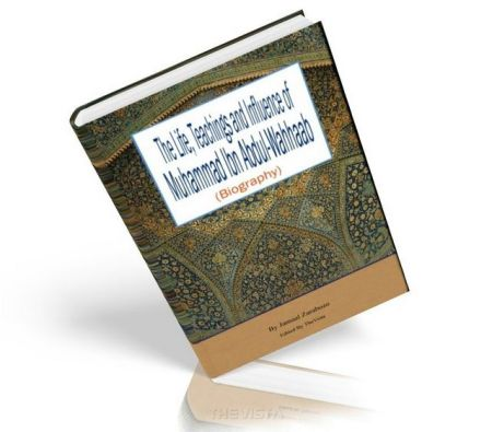 http://islamfuture.files.wordpress.com/2010/06/the-life-teachings-and-influence-of-muhammad-ibn-abdul-wahhaab.jpg?w=450&h=395