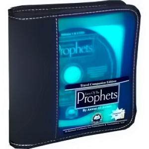 http://islamfuture.files.wordpress.com/2010/06/the-lives-of-the-prophets-pbut.jpg?w=640
