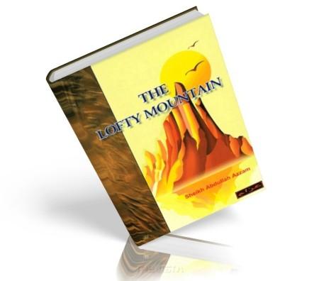 https://islamfuture.files.wordpress.com/2010/06/the-lofty-mountain.jpg