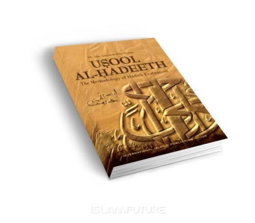 http://islamfuture.files.wordpress.com/2010/06/the-methodology-of-hadith-evaluation.jpg?w=500&h=439