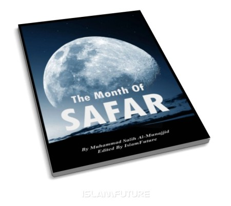 https://islamfuture.files.wordpress.com/2010/06/the-month-of-safar.jpg