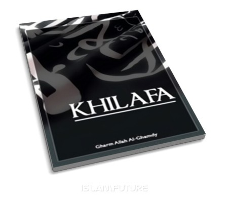 https://islamfuture.files.wordpress.com/2010/06/the-muslim-khilafa.jpg