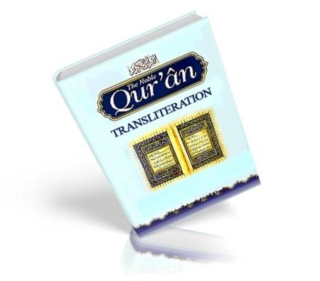 http://islamfuture.files.wordpress.com/2010/06/the-noble-qur-an-transliteration.jpg?w=450&h=395