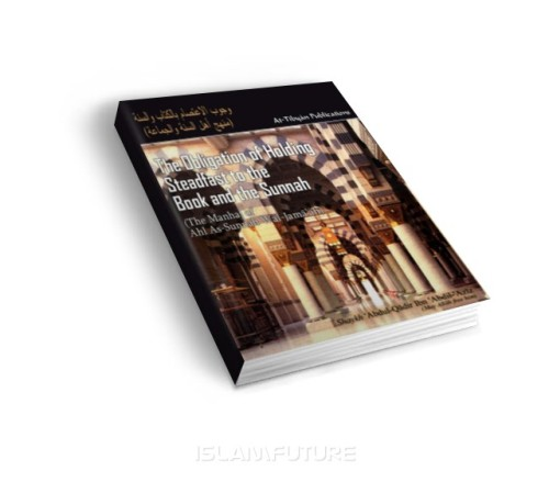 http://islamfuture.files.wordpress.com/2010/06/the-obligation-of-holding-steadfast-to-the-book-and-the-sunnah.jpg?w=500&h=439
