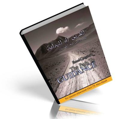 https://islamfuture.files.wordpress.com/2010/06/the-path-to-guidance.jpg