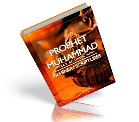 https://islamfuture.files.wordpress.com/2010/06/the-prophet-muhammad-pbuh-in-hindu-scriptures.jpg