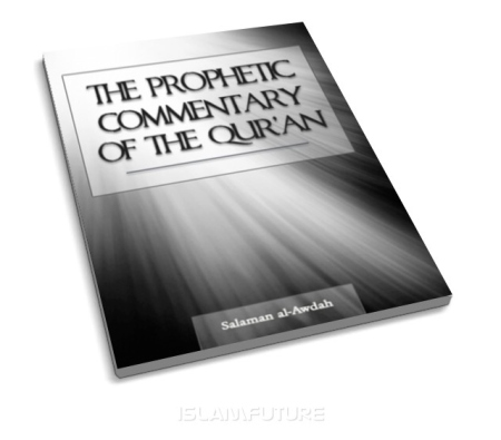 http://islamfuture.files.wordpress.com/2010/06/the-prophetic-commentary-of-the-qur-an.jpg?w=450&h=395
