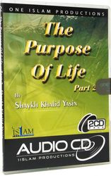 https://islamfuture.files.wordpress.com/2010/06/the-purpose-of-life-audio.jpg