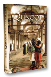 https://islamfuture.files.wordpress.com/2010/06/the-qunoot-collection.jpg