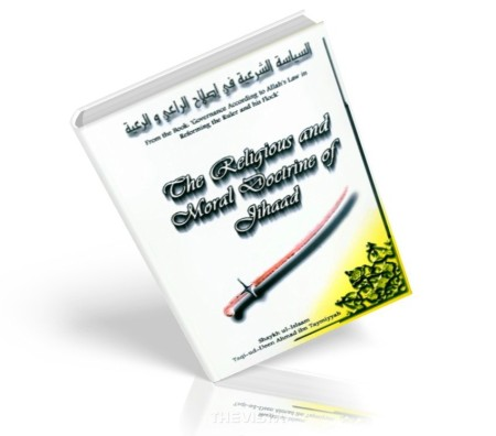 http://islamfuture.files.wordpress.com/2010/06/the-religious-and-moral-doctrine-of-jihaad.jpg?w=450&h=395