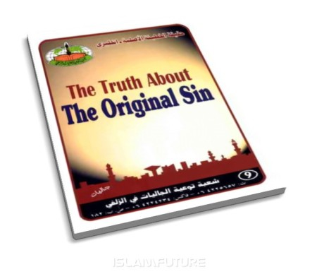 https://islamfuture.files.wordpress.com/2010/06/the-truth-about-the-original-sin.jpg