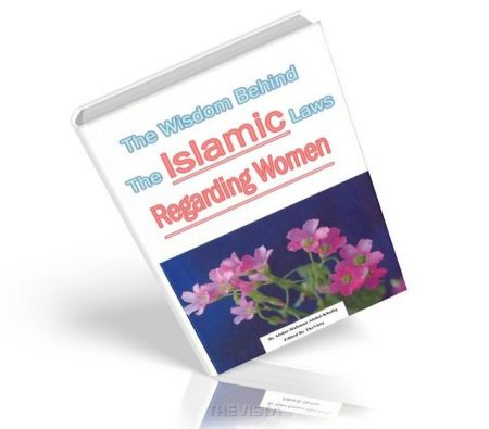 https://islamfuture.files.wordpress.com/2010/06/the-wisdom-behind-the-islamic-laws-regarding-women.jpg