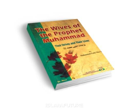Wife | Islam Future → The Future For Islam