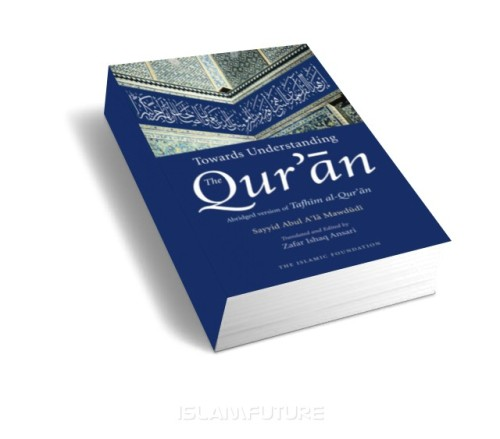 http://islamfuture.files.wordpress.com/2010/06/towards-understanding-the-qur-an.jpg?w=500&h=440