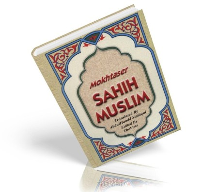 https://islamfuture.files.wordpress.com/2010/06/translation-of-sahih-muslim.jpg