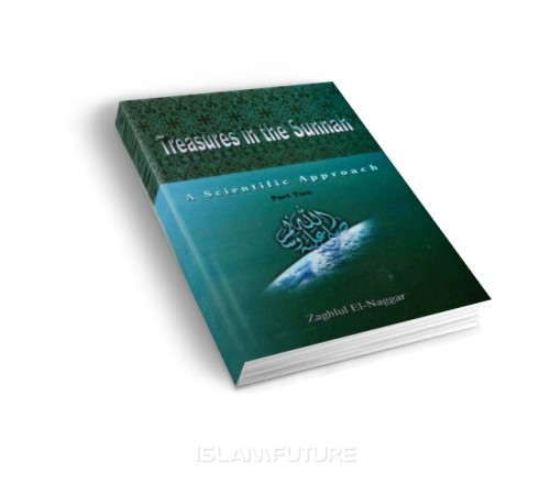 https://islamfuture.files.wordpress.com/2010/06/treasures-in-the-sunnah-a-scientific-approach-parts-1-and-2.jpg