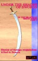 https://islamfuture.files.wordpress.com/2010/06/under-the-shades-of-swords.jpg