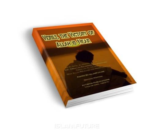 https://islamfuture.files.wordpress.com/2010/06/verily-the-victory-of-allah-is-near.jpg