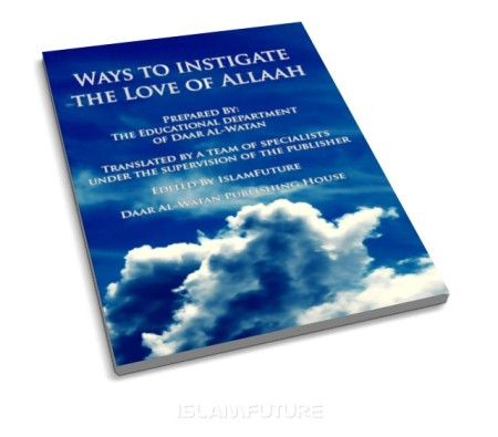 https://islamfuture.files.wordpress.com/2010/06/ways-to-instigate-the-love-of-allaah.jpg