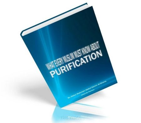 http://islamfuture.files.wordpress.com/2010/06/what-every-muslim-must-know-about-purification.jpg?w=450&h=395