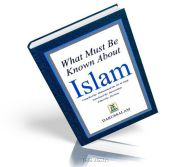 http://islamfuture.files.wordpress.com/2010/06/what-must-be-known-about-islam.jpg?w=190&h=167