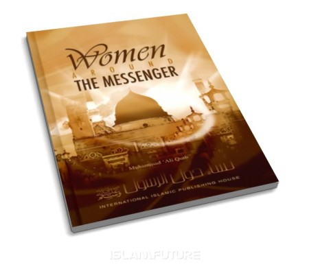 https://islamfuture.files.wordpress.com/2010/06/women-around-the-messenger-pbuh.jpg