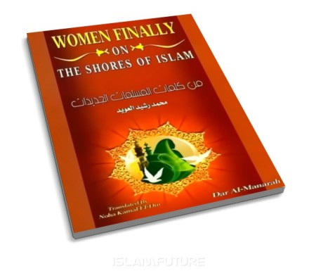 https://islamfuture.files.wordpress.com/2010/06/women-finally-on-the-shores-of-islam.jpg
