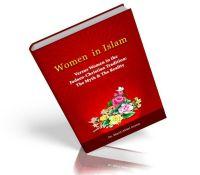 አማርኛ(amharic) Library | Islam for Universe
