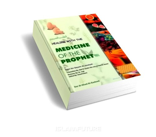 Healing With The Medicine Of The Prophet (PBUH) | Islam Future