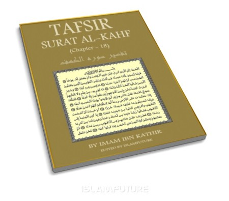 https://islamfuture.files.wordpress.com/2010/07/tafsir-surat-al-kahf-chapter-18.jpg