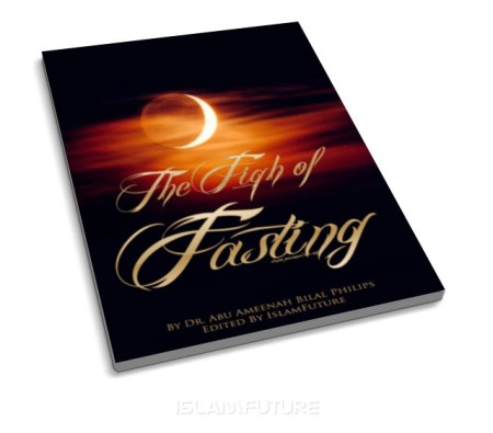 https://islamfuture.files.wordpress.com/2010/07/the-fiqh-of-fasting.jpg