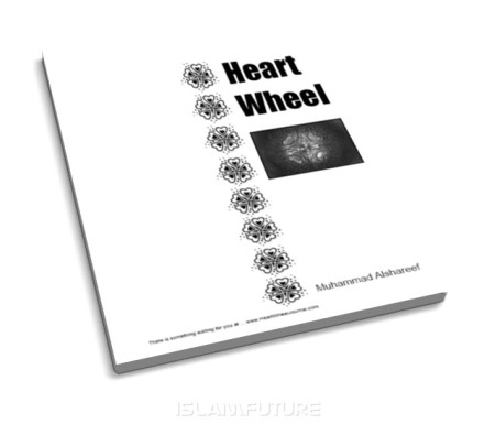 https://islamfuture.files.wordpress.com/2010/07/the-heart-wheel-journal.jpg