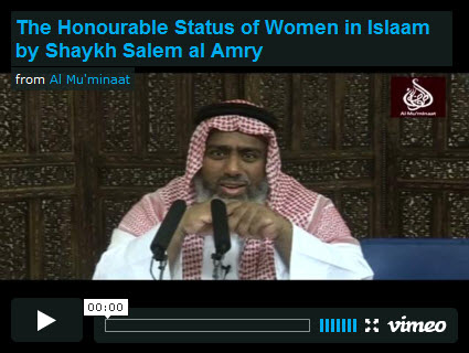 https://islamfuture.files.wordpress.com/2010/07/the-honourable-status-of-women-in-islaam.jpg