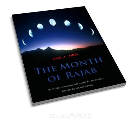 https://islamfuture.files.wordpress.com/2010/07/the-month-of-rajab.jpg