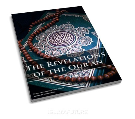 https://islamfuture.files.wordpress.com/2010/07/the-revelations-of-the-qur-an.jpg