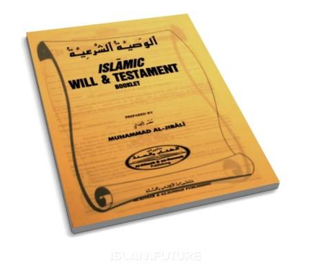 http://islamfuture.files.wordpress.com/2010/09/the-islamic-will-and-testament.jpg?w=450&h=395