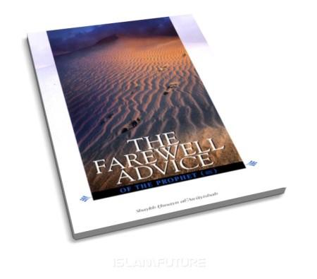 http://islamfuture.files.wordpress.com/2010/10/the-farewell-advice-of-the-prophet.jpg?w=450&h=395