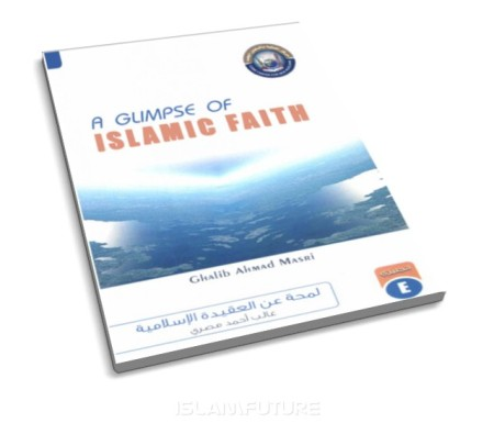 https://islamfuture.files.wordpress.com/2010/11/a-glimpse-of-islamic-faith.jpg