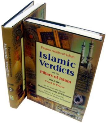 http://islamfuture.files.wordpress.com/2010/11/islamic-verdicts-on-the-pillars-of-islam.jpg?w=349&h=400