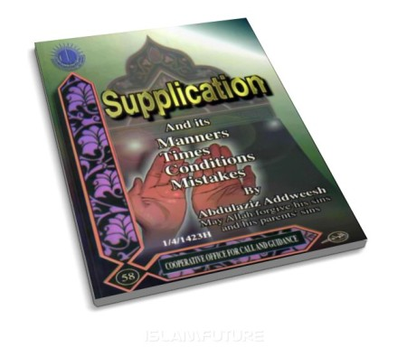 http://islamfuture.files.wordpress.com/2010/12/supplication-and-its-manners-times-conditions-mistakes.jpg?w=450&h=395